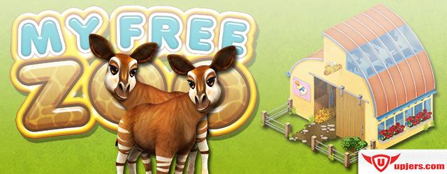 my-free-zoo-hirek-40.jpg