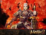 Metin2: Kölyök-doboz a Tárgypiacon