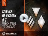 World of Tanks: Melyik tankot is válasszuk